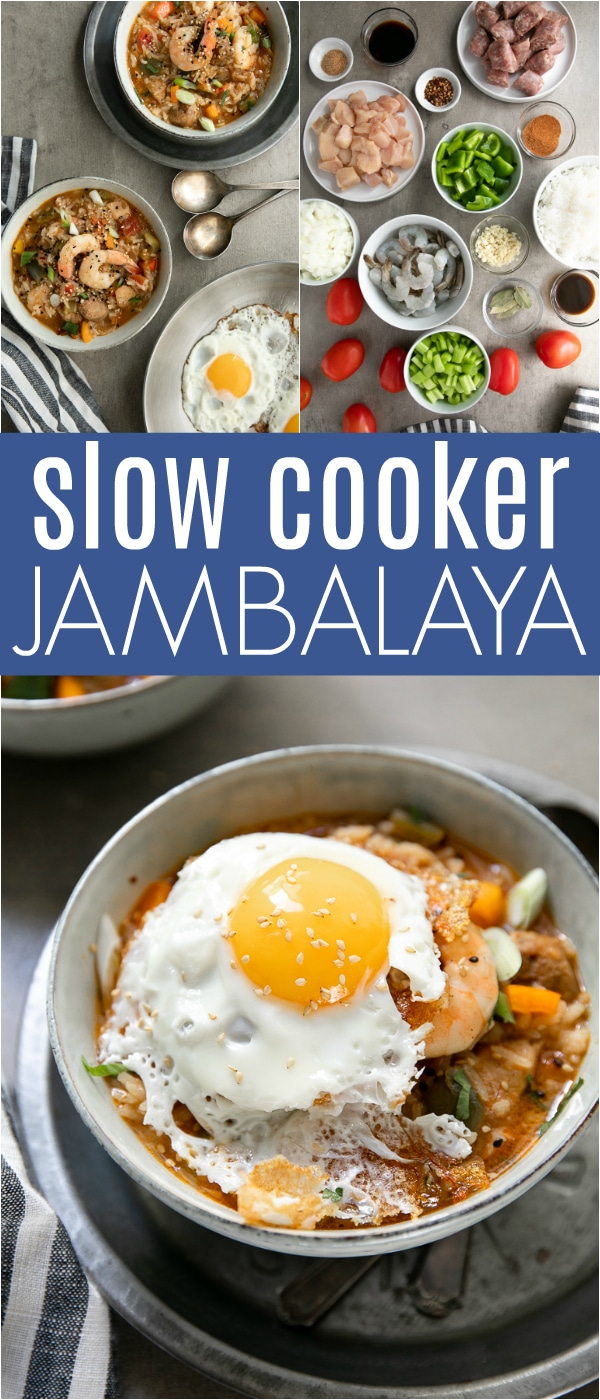 Slow Cooker Jambalaya with juicy chunks of chicken, smoked sausage, and shrimp cook low and slow in traditional, flavorful seasoning and spices for an easy one-pot meal. Top your next bowl of Slow Cooker Jambalaya with a fried egg for a truly impressive, and equally easy, meal loved by the whole family. #jambalaya #slowcooker #easyrecipe #cajun #creole | For this recipe and more visit, https://theforkedspoon.com/slow-cooker-jambalaya-stew