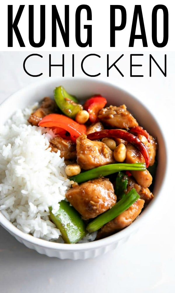kung pao chicken recipe short pin