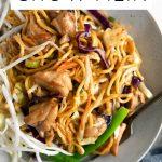 chicken chow mein short mein